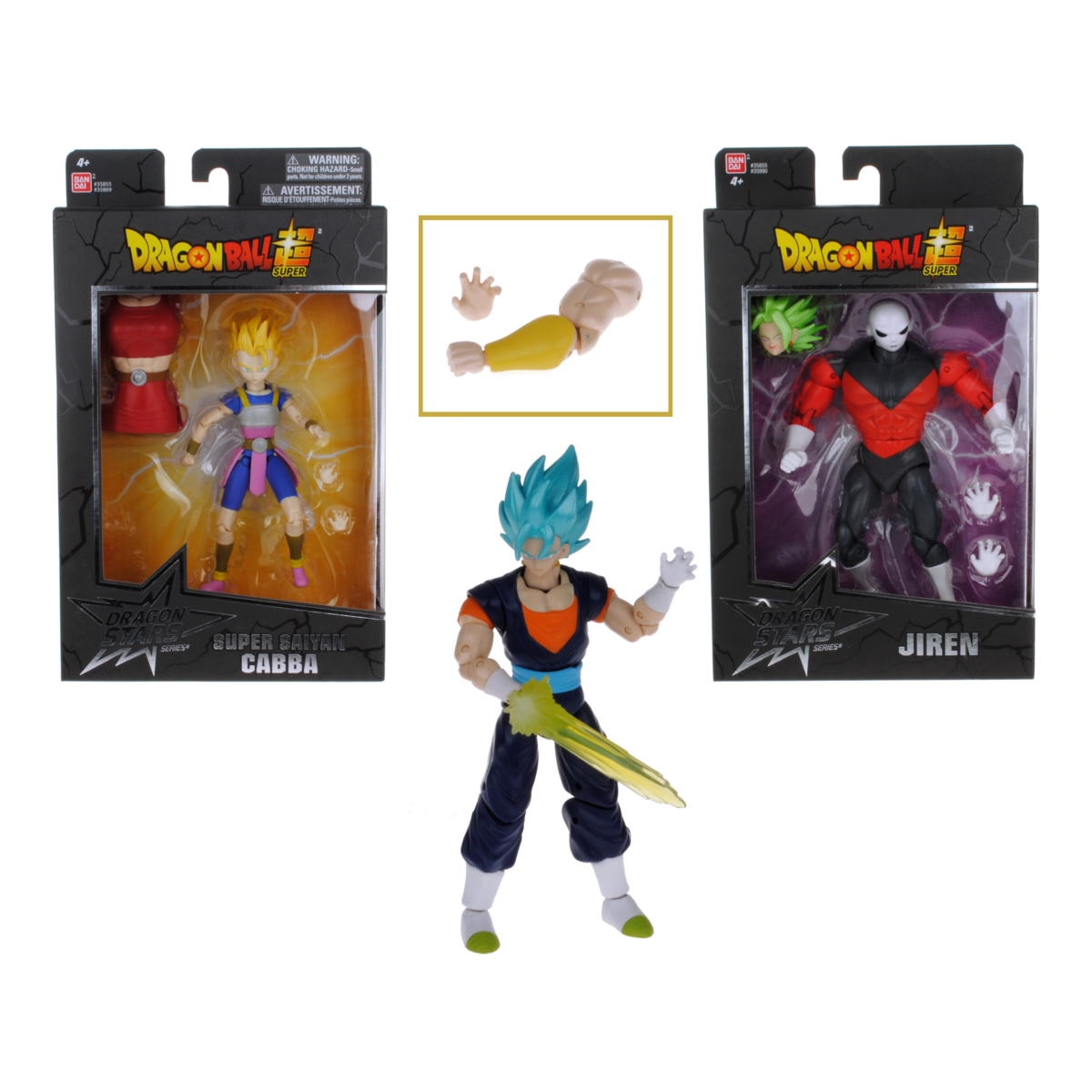 Figura 17 Cm Dragon Ball Super